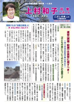 こぶしの木NO,80